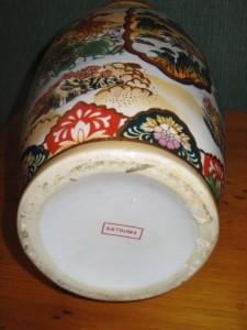 Satsuma vase identification